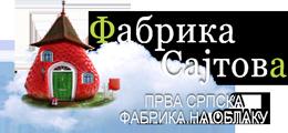 Фабрика Сајтова! ~ Професионална израда сајтова